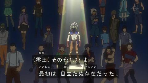 【遊戯王ARC-V】126話 「悪魔が生まれた日」 放送終了後感想まとめ