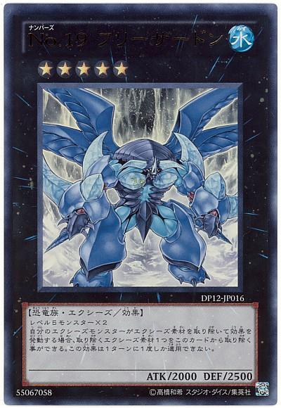 【遊戯王OCG】下敷き力の高いカード達