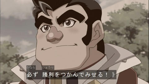 【遊戯王OCG】自分はどんなタイプのデュエリスト?