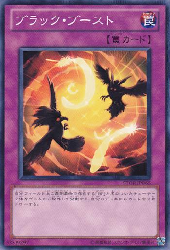【遊戯王OCG】どう考えても出る時期が間違っていたカード
