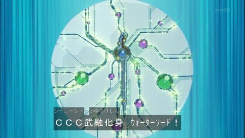 【遊戯王ARC-V】コピーデッキのCCはOCG化されると面白そうだね
