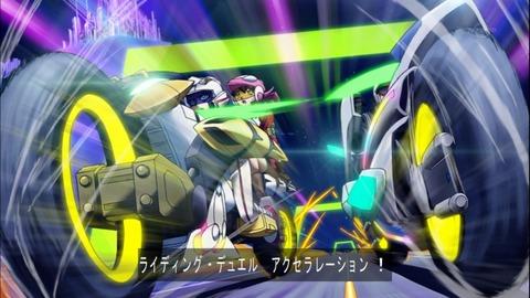 【遊戯王ARC-V】やっぱりライディングデュエルは最高だな!