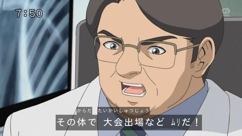 【遊戯王OCG】お父さん大会や親子タッグ大会を・・・!