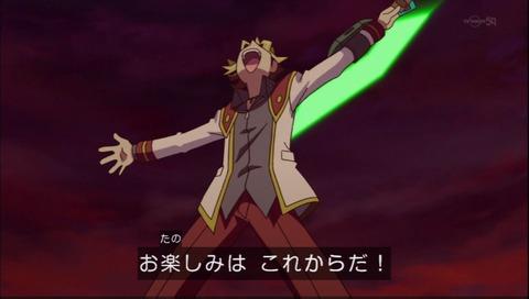 【遊戯王ARC-V漫才】あの男のエンタメが落ち込んでる遊矢を笑顔にする・・・!?