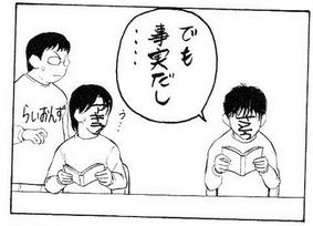 【遊戯王】漫画版遊戯王の作者の関係性