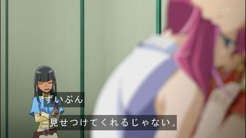 【遊戯王ARC-V】真澄ちゃんはぜひ再登場してもらいたいね