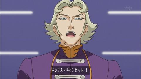 【遊戯王ARC-V】76話 「キングス・ギャンビット」 放送終了後感想まとめ