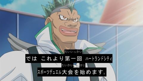 【遊戯王ZEXAL】バリアン七皇のゲーム大会