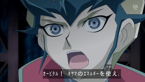 【遊戯王ZEXALⅡ】116話 「冷厳なる決闘者『天蓋星』激動!!」放送終了後感想まとめ