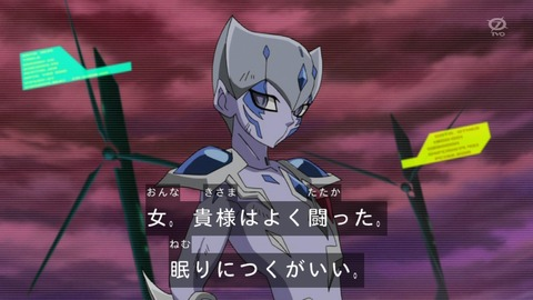 【遊戯王ZEXAL】噛ませフラグ立ちまくりのドルベの運命は・・・!?