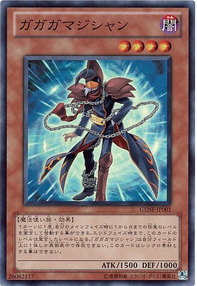 card100000474_1