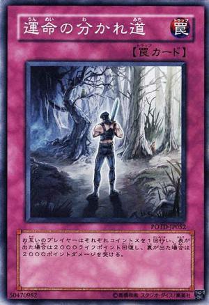 【遊戯王】決闘者格付けチェック!