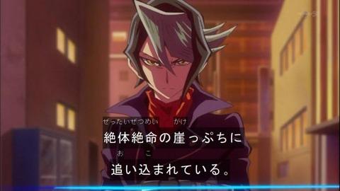 【遊戯王ARC-V】漫画版黒咲さんのキャラが・・・
