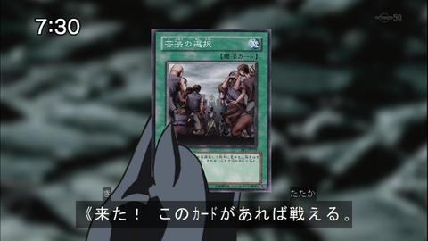 【遊戯王OCG】許されない禁止カードは?