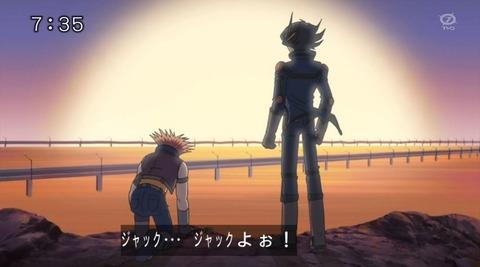 【遊戯王】遊戯王と違って他のカードアニメは怖いな・・・