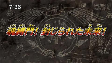 【遊戯王5D's再放送】第140話 「魂縛門!封じられた未来!」実況まとめ
