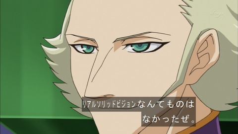 【遊戯王ARC-V】ロジェ長官は融合の手先?