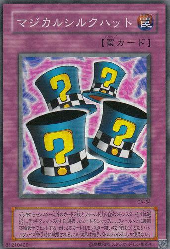 【遊戯王OCG】どんなプレイングやコンボが好き?