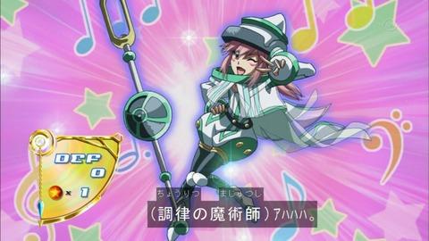 【遊戯王ARC-V】調律の魔術師ちゃん可愛い!