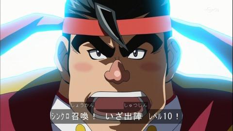 【遊戯王ARC-V】権現坂さんがイケメンすぎて株価上昇が止まらない!