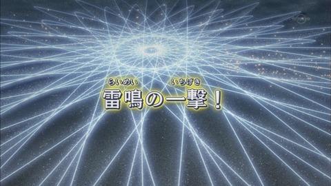 【遊戯王ARC-V実況まとめ】88話 反旗の逆鱗と雷鳴の一撃のガチ勝負!シンクロ次元にあいつらが・・・!?