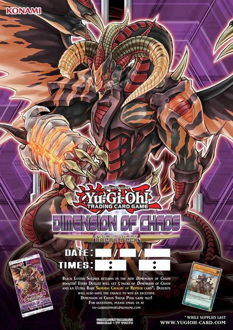 【遊戯王TCGフラゲ】海外のDOCSに新規収録『Samurai Calvary of Reptier』が判明!