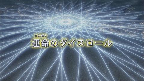 【遊戯王ARC-V実況まとめ】84話 戦略VSギャンブル!ユーゴとセレナのアホの子漫才デュエル!