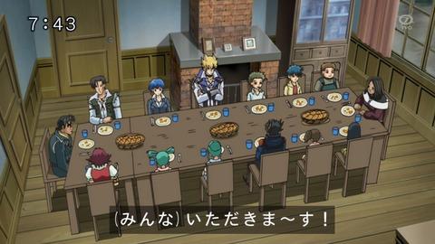 アキ「遊星ってちゃんとご飯食べてるのかしら?」