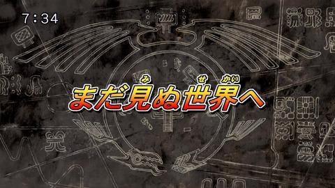 【遊戯王5D's再放送】第79話 「まだ見ぬ世界へ」 実況まとめ
