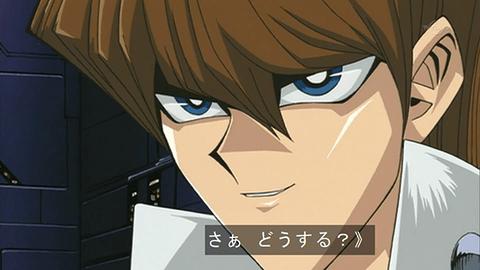 【遊戯王OCG】10月25日は海馬瀬人の誕生日!社長の未来は・・・?