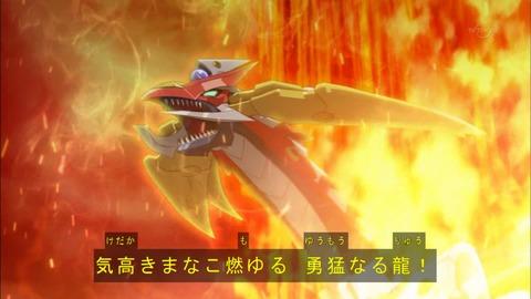 【遊戯王ARC-V】ブレイブアイズ・ペンデュラム・ドラゴンかっこいい!