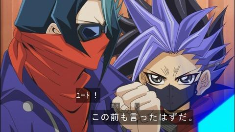 【遊戯王ARC-V】ユートと黒咲隼さんの不審者オーラが半端じゃない