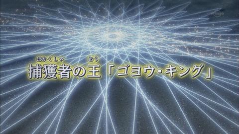 【遊戯王ARC-V実況まとめ】63話 ランサーズVS捕縛隊!様々な思惑がぶつかり・・・!?
