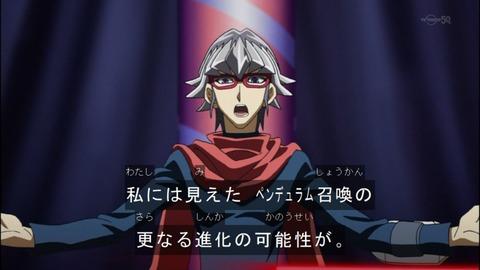 【遊戯王ARC-V】ペンデュラム召喚の完成形とは一体・・・?