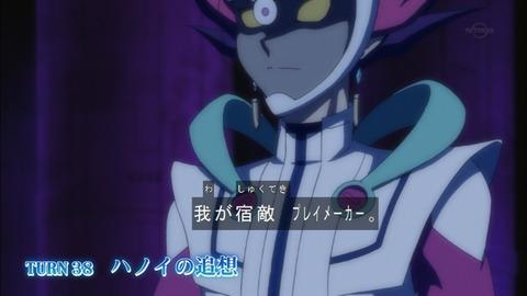 【遊戯王VRAINS実況まとめ】38話 ハノイの追想!リボルバーの更なる決意!