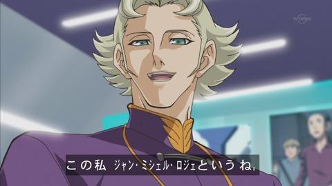【遊戯王OCG】ついにOCG次元に現れたロジェ長官