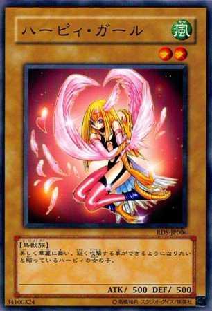 遊戯王カードで最高に可愛いカード