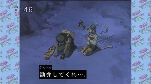 【遊戯王OCG】地獄の刑務所より爆撃と共にただいま脱獄!現れろ、DDB!