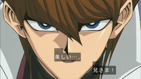 【遊戯王OCG】真青眼の究極竜ふつくしい・・・