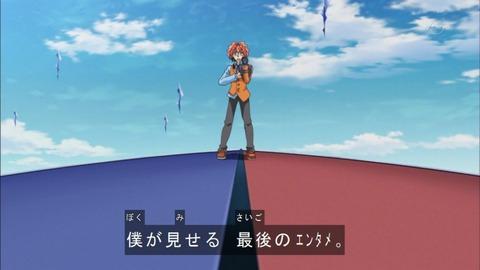 【遊戯王ARC-V】涙を隠すピエロ