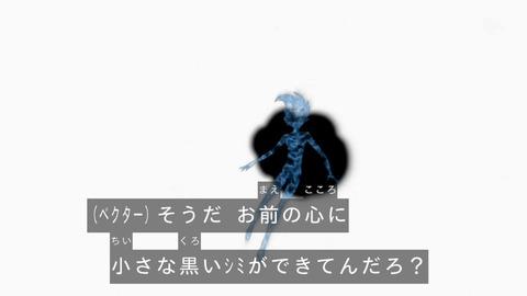 【遊戯王ZEXALⅡ】97話 「敗北へのカウントダウン!デッキ破壊の恐怖」放送終了後感想まとめ