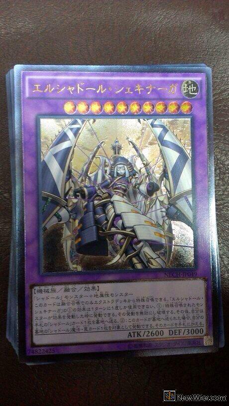 【遊戯王OCGフラゲ】今回も日本版NECHはレリーフの模様