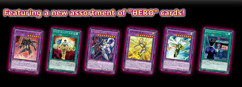 【遊戯王OCGフラゲ】HERO's STRIKE 『M・HERO 光牙』、『M・HERO カミカゼ』、『マスク・チャージ』の画像と効果が判明!