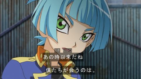 【遊戯王ARC-V】友情に揺れる素良君