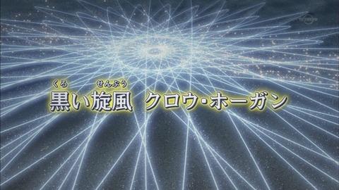 【遊戯王ARC-V実況まとめ】57話 エンタメデュエルショー!正義のヒーローVS卑劣な真の悪!