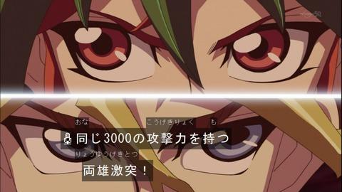 【遊戯王ARC-V】32話 「熱戦!エンタメデュエルショー!!」 放送終了後感想まとめ