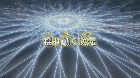 【遊戯王ARC-V実況まとめ】135話 遊矢vsユーリ決着!そして遊矢シリーズが集まった時・・・!?