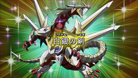 【遊戯王ARC-V】オッドアイズ・セイバー・ドラゴンがアニメに出演・・・!?
