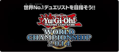 【遊戯王世界大会】Yu-Gi-Oh! World Championship 2014のベスト4までのデッキレシピが公開!