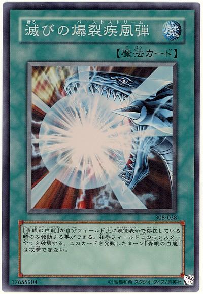 【遊戯王OCG】思わず声に出したくなるカード